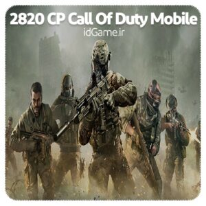 خرید 2820 cp کالاف دیوتی موبایل