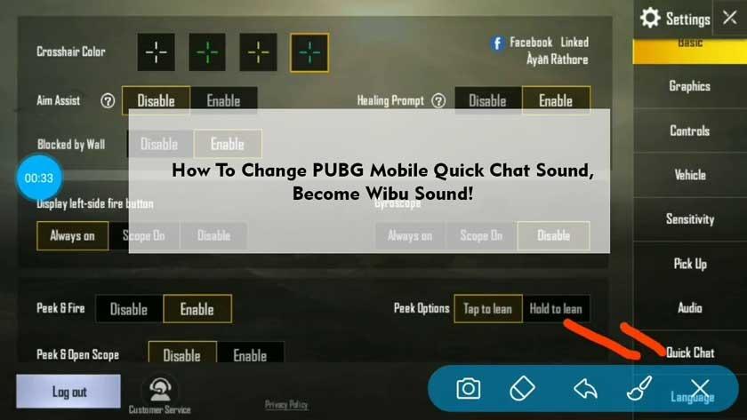 تغییر صدا در بازی پابجی موبایل