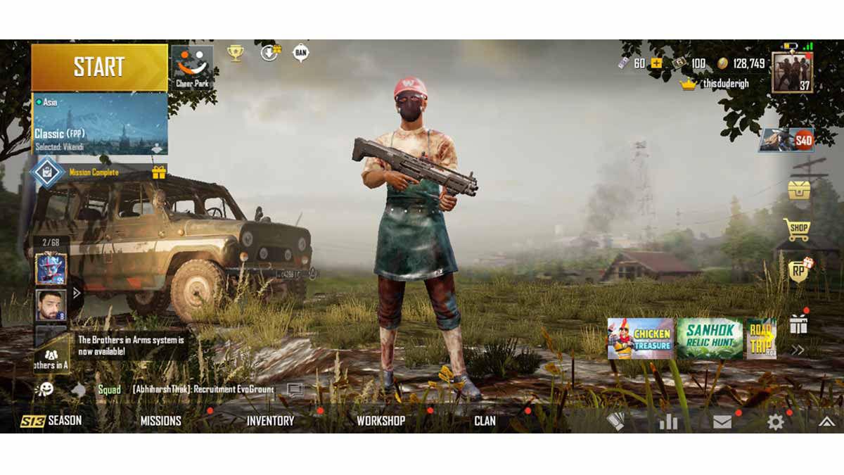نقد و بررسی شاتگان ها در بازی pubg mobile