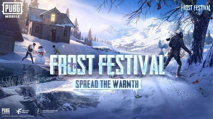 فستیوال Frost بازی پابجی موبایل