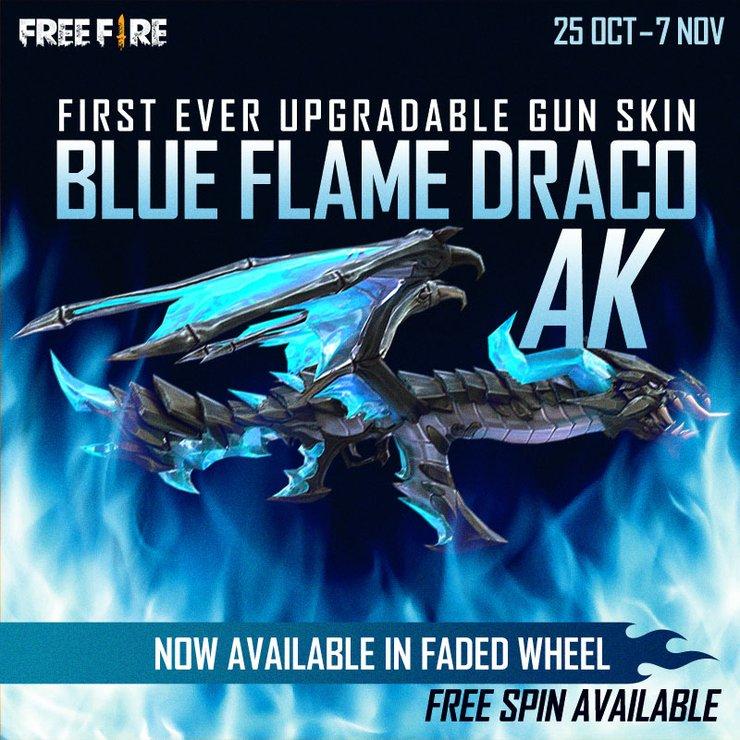 1. اسکین AK Blue Flame Draco