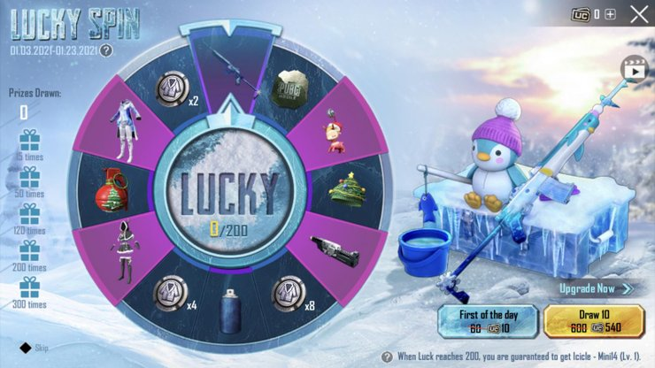 lucky spin بازی پابجی موبایل