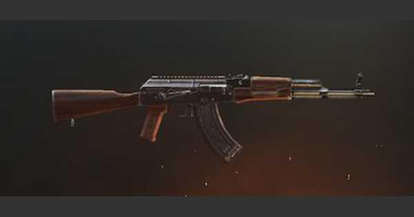 راهنمای کامل اسلحه AKM در بازی پابجی موبایل